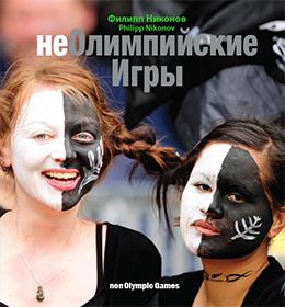 NIKONOV_copertina